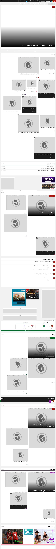 Masrawy at Sunday Jan. 21, 2018, 12:16 a.m. UTC